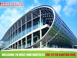 agico will attend 117th canton fair