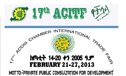 detailed information about ACITF