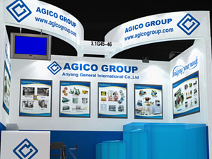 agico will attend 116th canton fair