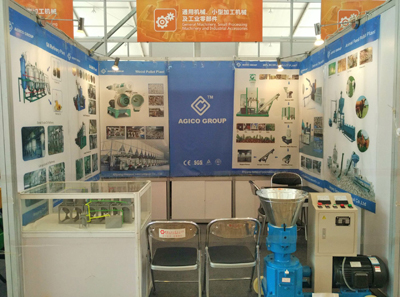 AGICO in 124th Canton Fair