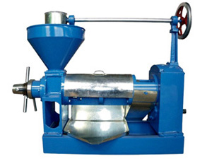 small oil press